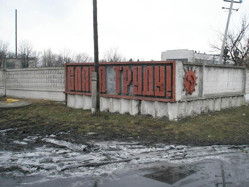 Frightening Donbass