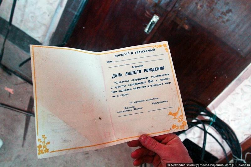 Dying Ukrainian Sea Resorts