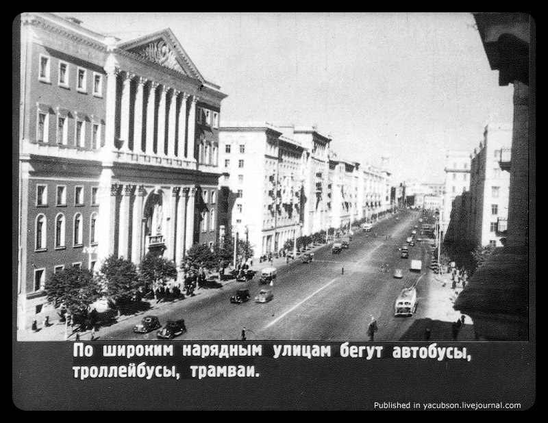 Soviet Tale About Subway