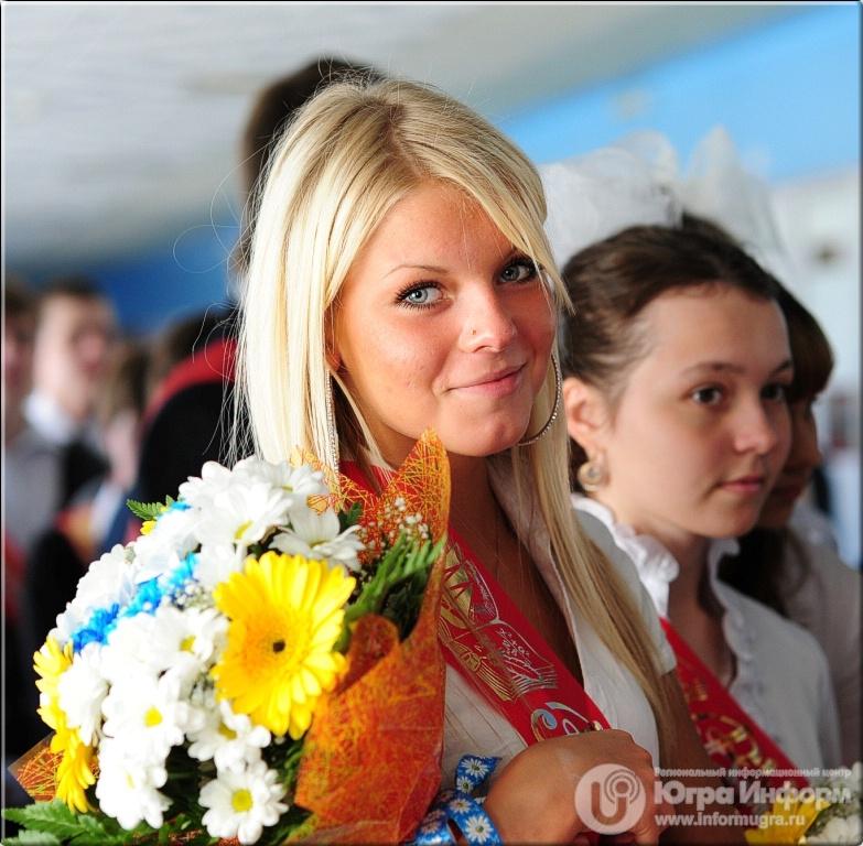chicas rusas