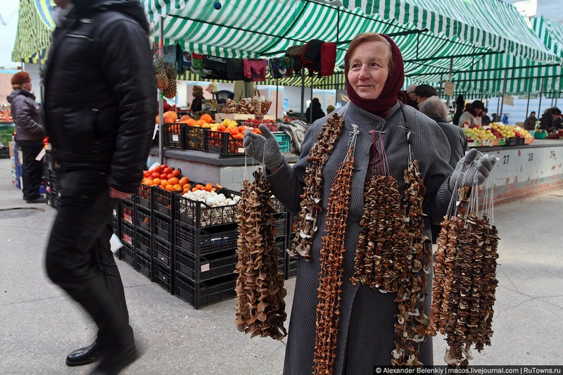 Traditional Ukrainian Market