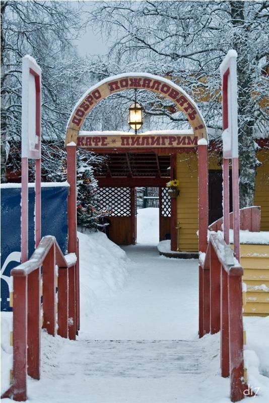Russian Churches In Winter