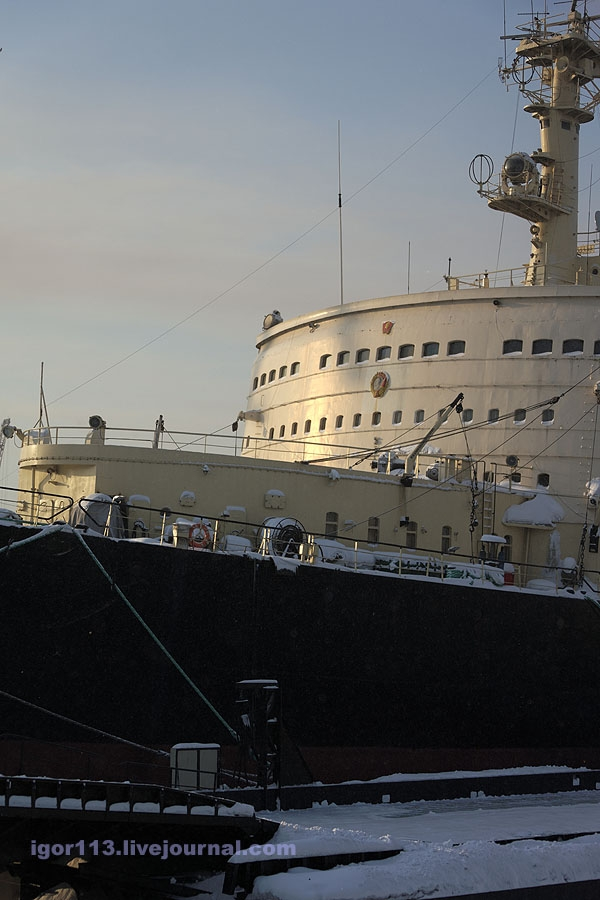 "Back To Atomic Icebreaker ""Lenin"""