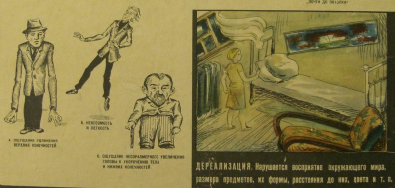 Creepy Soviet Posters From Mental Hospitals
