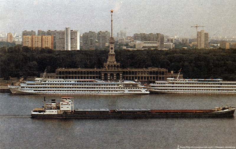 Moscow Channel In Soviet Times