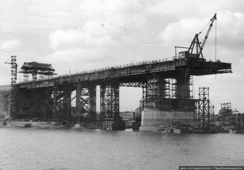 A Story of One Bridge In Novosibirsk