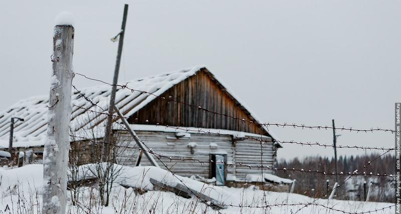 Traktovaya Settlement Near Perm