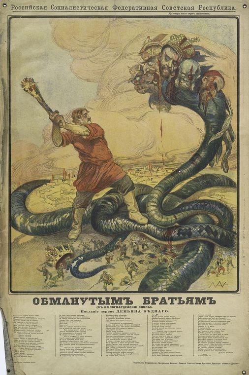 Art Of Soviet Propaganda