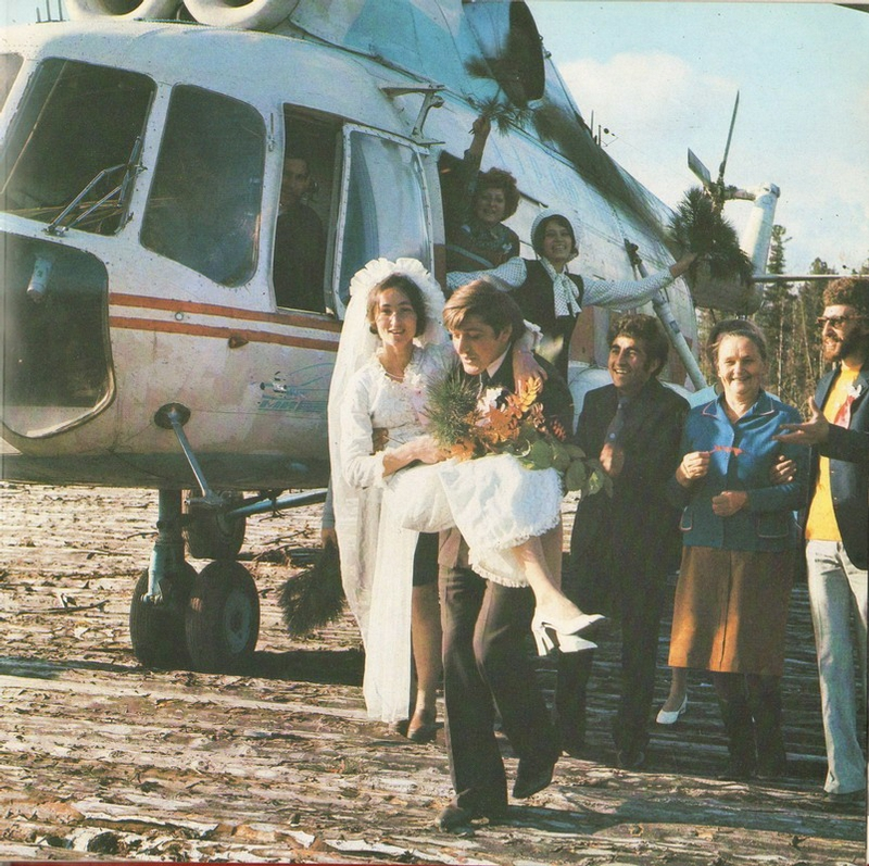 Past Romance Of Siberian Weddings