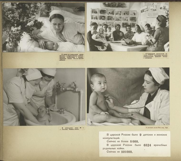 Bienestar de los niños Sovieticos ( época de Stalin ) Ussrchildren-10