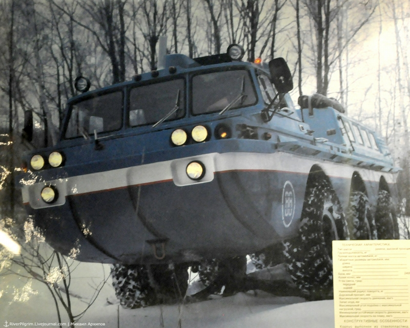 The Whole ZIL History In One Museum