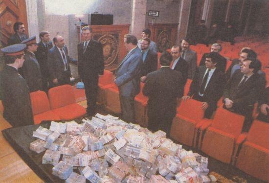 "Gold Of ""The Uzbek Case"""