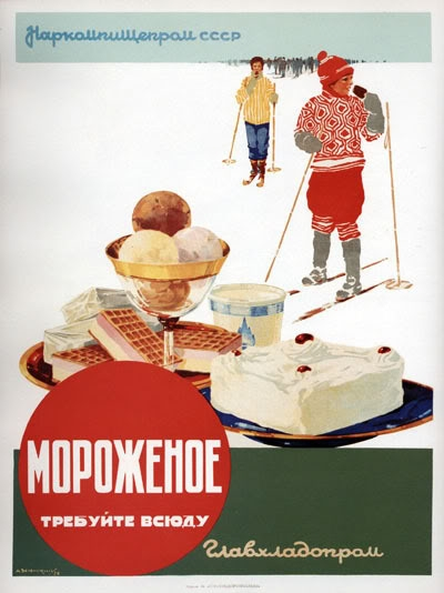 The History Of Ice-Cream In The USSR