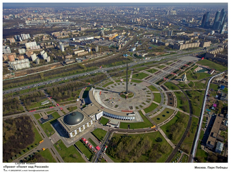 Moscow In Bird's-Eye Perspective