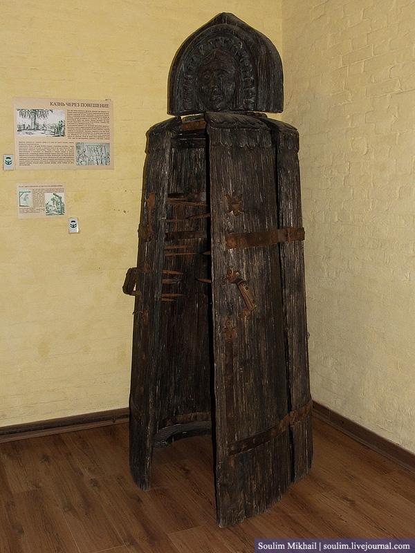 Bevorzugt Le Théâtre de mon Cerveau -: The Museum of Torture Instruments TL46