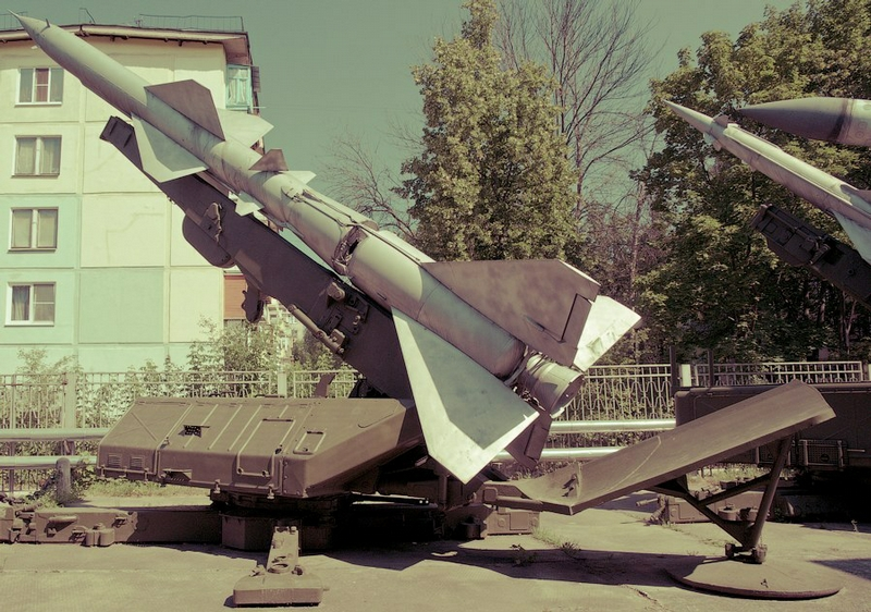 Air Defence Forces Museum