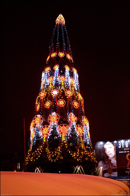 New Year Trees in Moscow, Russia 1