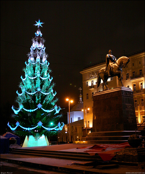 New Year Trees in Moscow, Russia 10