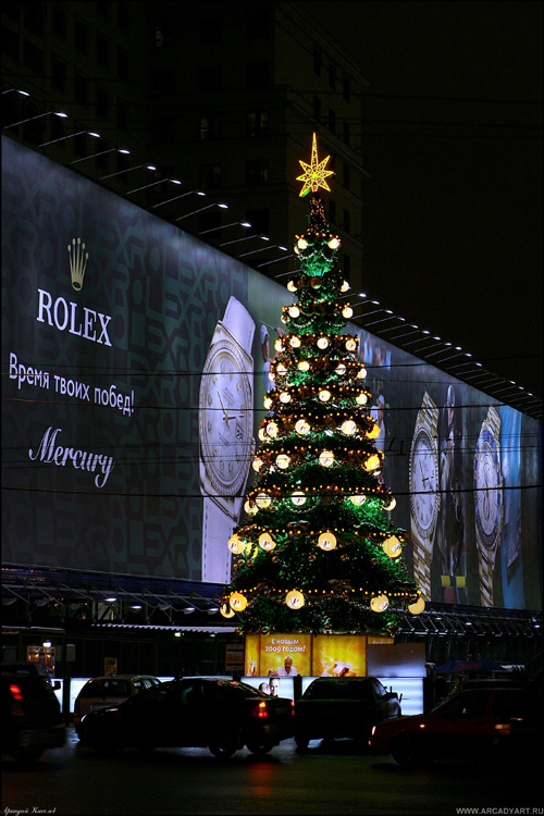 New Year Trees in Moscow, Russia 12