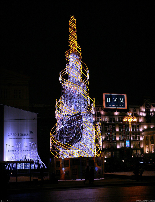 New Year Trees in Moscow, Russia 16