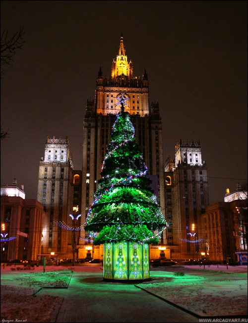 New Year Trees in Moscow, Russia 24