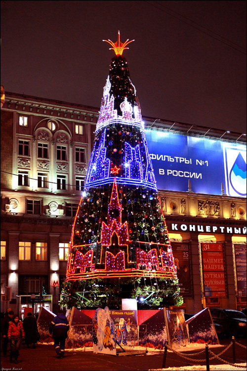 New Year Trees in Moscow, Russia 3