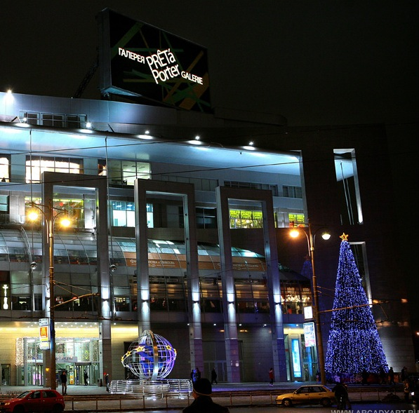 New Year Trees in Moscow, Russia 32