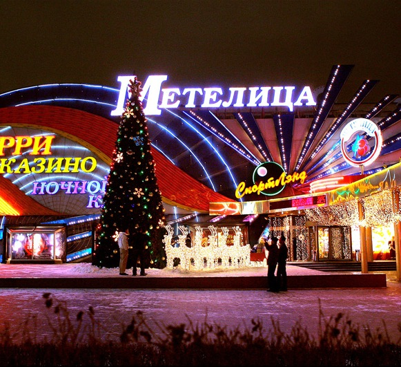 New Year Trees in Moscow, Russia 33