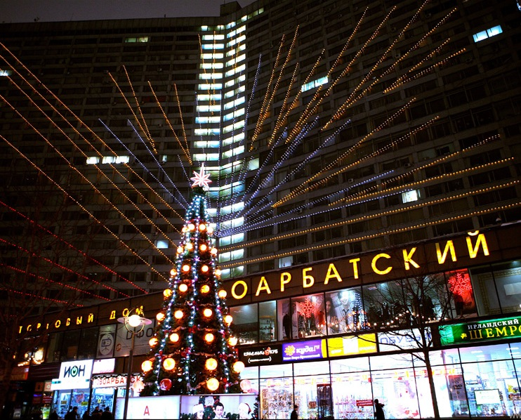 New Year Trees in Moscow, Russia 34