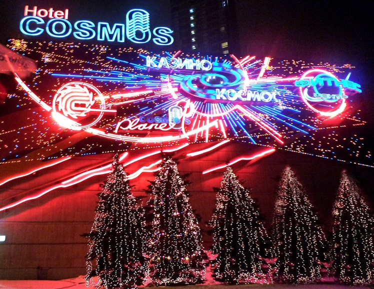 New Year Trees in Moscow, Russia 40
