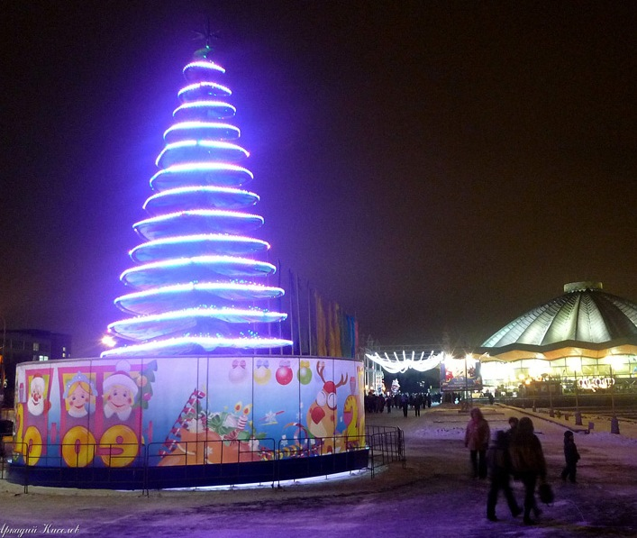 New Year Trees in Moscow, Russia 43