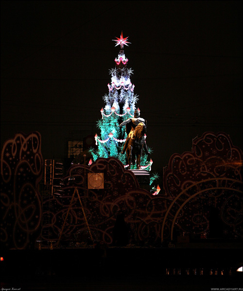 New Year Trees in Moscow, Russia 9