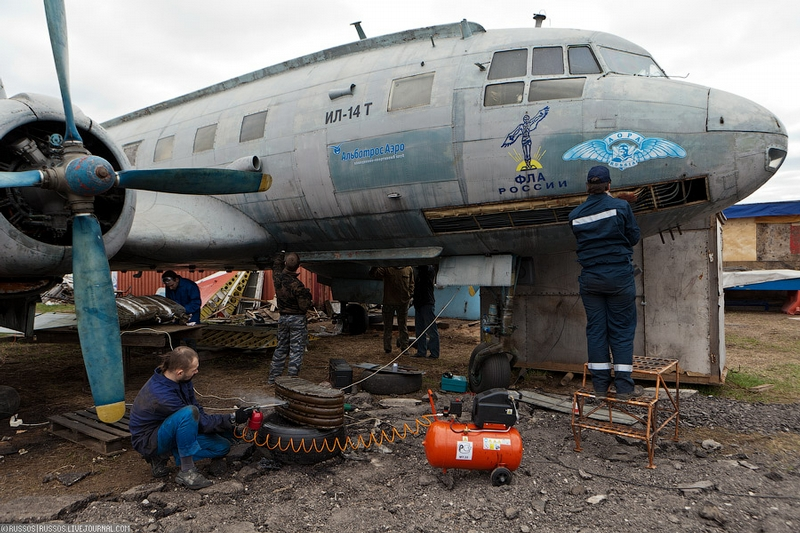Bring Planes Back to Life