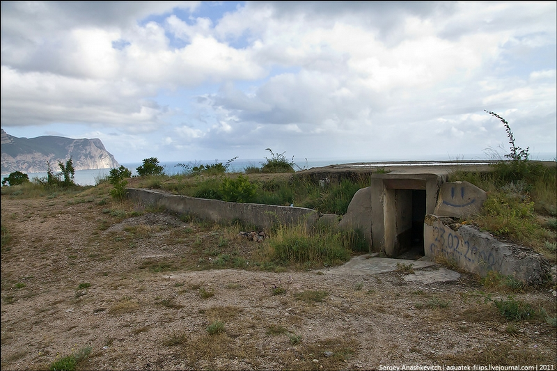 The 19th Abandoned Gun Battery