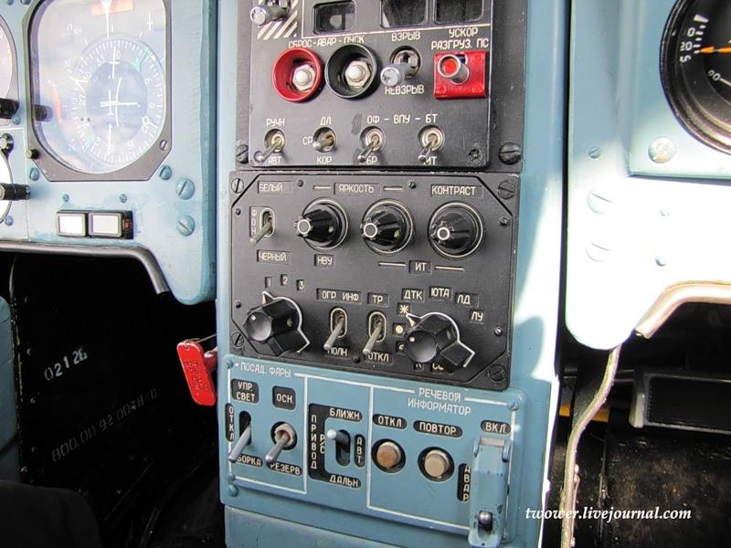 The Flight Training Center In Torzhok