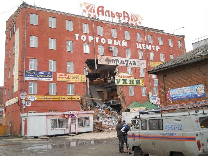 Building Destruction In Kurgan