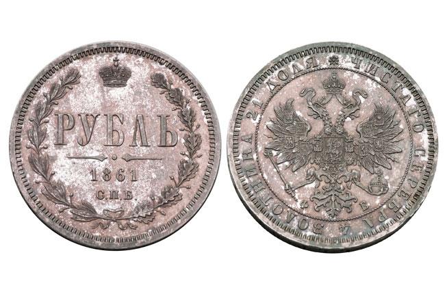 Treasures Of Coin Collectors