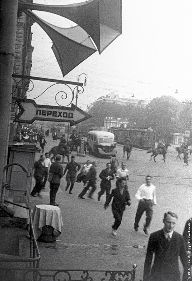 History of Russia In Photos