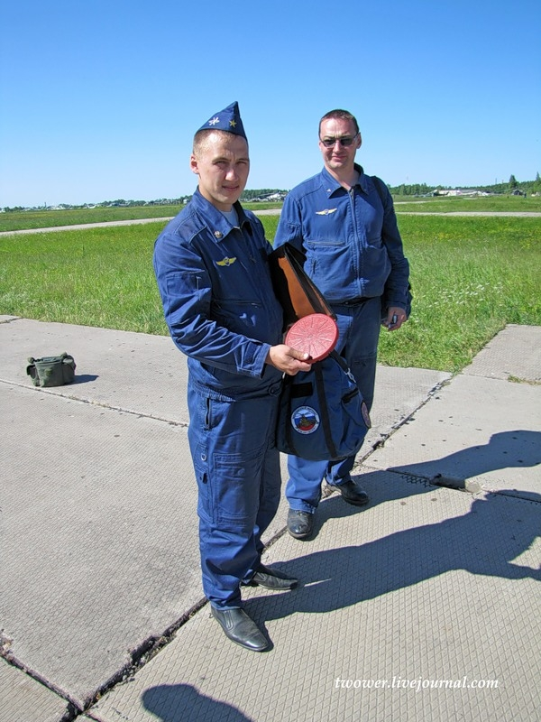 Military Trainings in the Flight Center