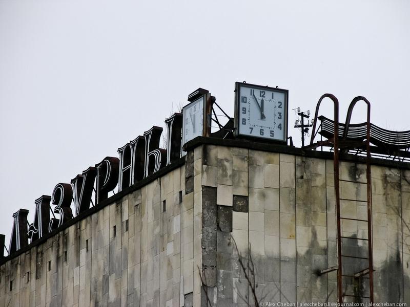 Graffiti In The Dead Town