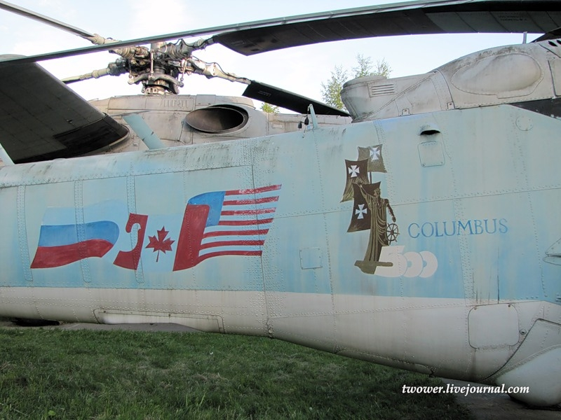 Museum of Soviet Helicopters