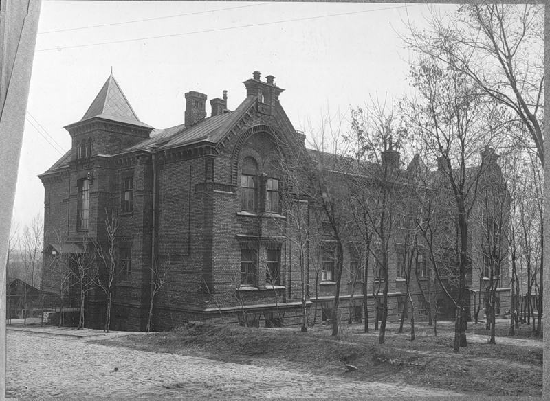An Old Technological Institute In Kharkov