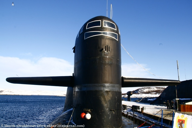 """Karelia"" Submarine Having Rest"
