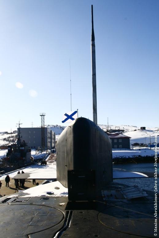 """Karelia"" Submarine Having Rest"