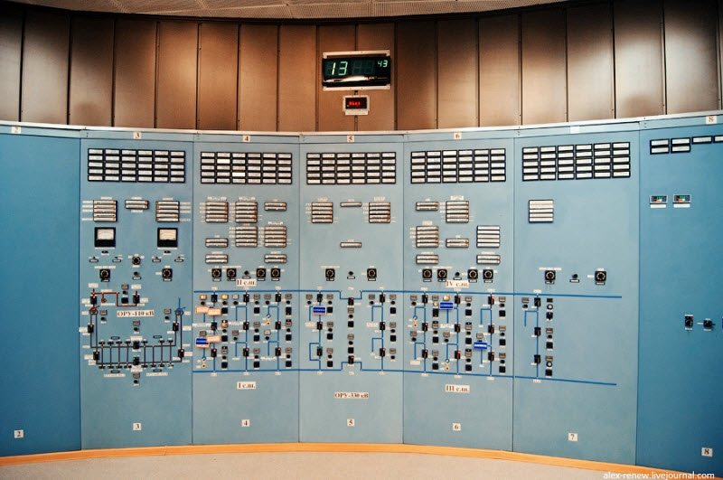 The Kursk Nuclear Power Station