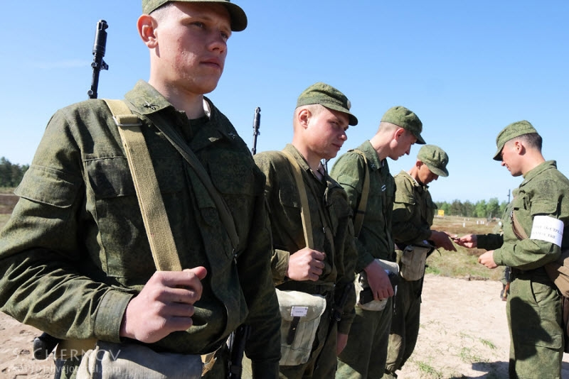 The Military Muster For Russian Officers