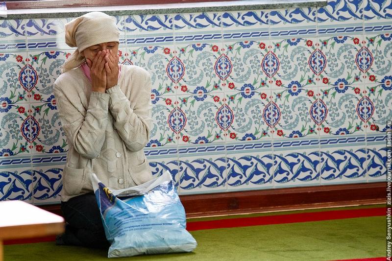 The Main Muslim Center of Russia