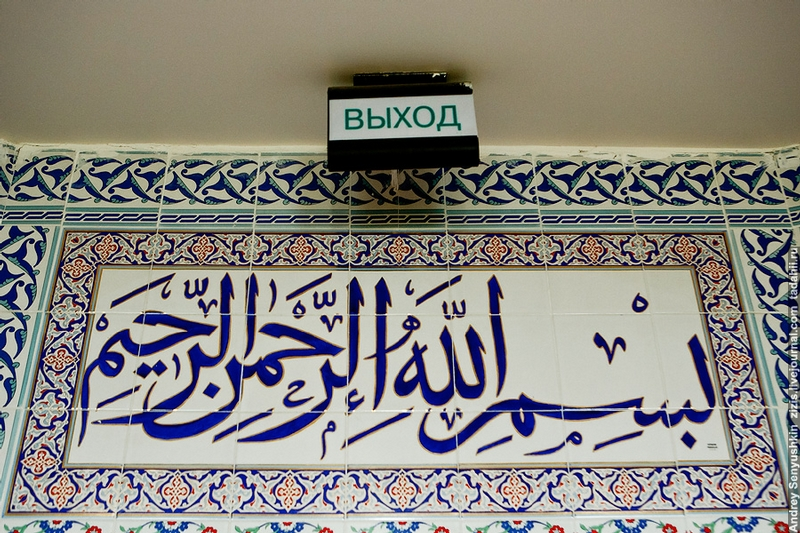 reading center muslim Welcome to the new website of the london central mosque trust & the  invite you to attend the reading of the book  the association of muslim.