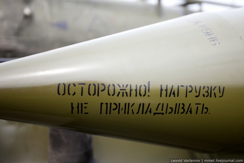 Strategic Missile Forces Museum