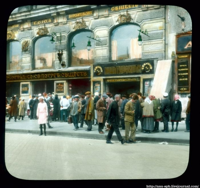 Colorful St. Petersburg of 1931